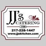 jjs-catering-logo